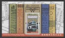 Hong Kong - 2004 100 Years Of Trams Block (2) MNH__(THB-3932) - 1997-... Sonderverwaltungszone Der China