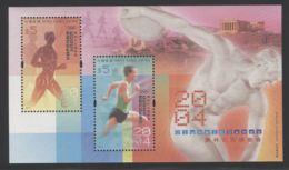 Hong Kong - 2004 Athens Block MNH__(THB-3925) - 1997-... Sonderverwaltungszone Der China
