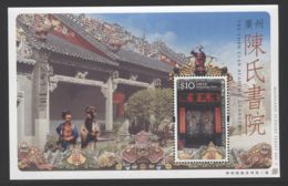 Hong Kong - 2004 Chen Clan Academy Block MNH__(THB-3924) - 1997-... Sonderverwaltungszone Der China