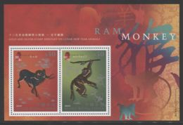 Hong Kong - 2004 Chinese Zodiac Signs Block MNH__(THB-3915) - 1997-... Sonderverwaltungszone Der China