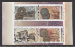 Hong Kong - 2004 Coins And Banknotes Block (1) MNH__(THB-3927) - 1997-... Sonderverwaltungszone Der China