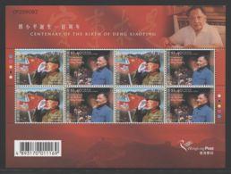 Hong Kong - 2004 Deng Xiaoping Kleinbogen MNH__(THB-4014) - 1997-... Sonderverwaltungszone Der China