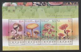 Hong Kong - 2004 Mushrooms Block (1) MNH__(THB-3930) - 1997-... Sonderverwaltungszone Der China