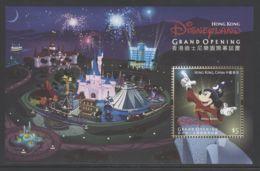 Hong Kong - 2005 Disneyland Block (1) MNH__(THB-4023) - 1997-... Sonderverwaltungszone Der China