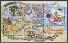 Hong Kong - 2005 Disneyland Block (2) MNH__(THB-4024) - 1997-... Sonderverwaltungszone Der China