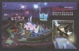 Hong Kong - 2005 Disneyland Block (3) MNH__(THB-4012) - 1997-... Sonderverwaltungszone Der China