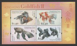 Hong Kong - 2005 Goldfish Block (1) MNH__(THB-4008) - 1997-... Sonderverwaltungszone Der China