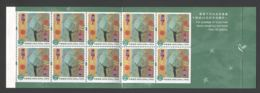 Hong Kong - 2013 Man, Bird, Flowers In Bottles Booklet (1) MNH__(THB-4432) - 1997-... Chinese Admnistrative Region