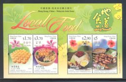 Hong Kong - 2014 Local Dishes Block MNH__(THB-3296) - 1997-... Chinese Admnistrative Region