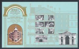 Hong Kong - 2014 Postal History Block MNH__(THB-3259) - 1997-... Chinese Admnistrative Region