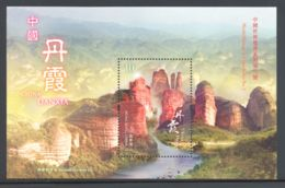 Hong Kong - 2014 UNESCO World Heritage Block MNH__(THB-3321) - 1997-... Chinese Admnistrative Region