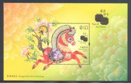 Hong Kong - 2014 Year Of The Horse Block (1) MNH__(THB-3236) - 1997-... Chinese Admnistrative Region