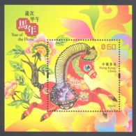Hong Kong - 2014 Year Of The Horse Block (2) MNH__(THB-3253) - 1997-... Chinese Admnistrative Region