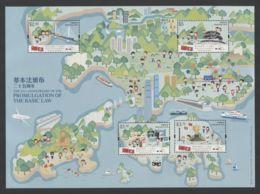 Hong Kong - 2015 Basic Law Block MNH__(THB-5156) - 1997-... Chinese Admnistrative Region