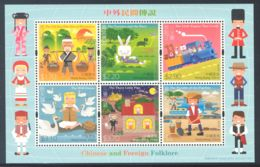 Hong Kong - 2015 Children's Stories Block MNH__(THB-3343) - 1997-... Chinese Admnistrative Region