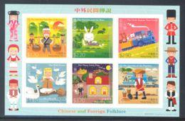 Hong Kong - 2015 Children's Stories Self-adhesive Block MNH__(THB-3348) - 1997-... Chinese Admnistrative Region