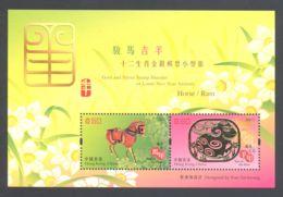 Hong Kong - 2015 Chinese Zodiac Signs Block MNH__(THB-3330) - 1997-... Chinese Admnistrative Region