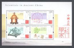 Hong Kong - 2015 Science In Ancient China Block MNH__(THB-3356) - 1997-... Chinese Admnistrative Region