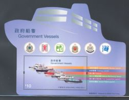 Hong Kong - 2015 Ships Of Authorities Block MNH__(THB-5850) - 1997-... Chinese Admnistrative Region