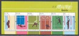 Hong Kong - 2015 Sports Block MNH__(THB-3332) - 1997-... Chinese Admnistrative Region