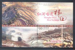 Hong Kong - 2015 UNESCO World Heritage Block MNH__(THB-3342) - 1997-... Chinese Admnistrative Region