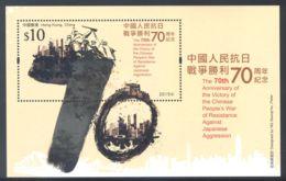 Hong Kong - 2015 Victory Over Japan Block MNH__(THB-3349) - 1997-... Chinese Admnistrative Region