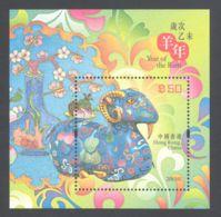 Hong Kong - 2015 Year Of The Sheep Block (2) MNH__(THB-3324) - 1997-... Chinese Admnistrative Region