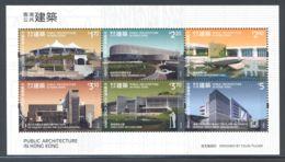 Hong Kong - 2016 Architecture Block MNH__(THB-3394) - 1997-... Chinese Admnistrative Region