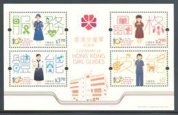 Hong Kong - 2016 Girl Scouts Block MNH__(THB-3381) - 1997-... Chinese Admnistrative Region