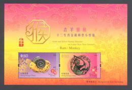 Hong Kong - 2016 Chinese Zodiac Signs Block MNH__(THB-3360) - 1997-... Chinese Admnistrative Region