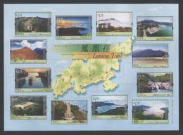 Hong Kong - 2016 Hiking Trails Block MNH__(THB-5158) - 1997-... Chinese Admnistrative Region