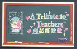 Hong Kong - 2016 Honoring The Teachers Block MNH__(THB-3406) - 1997-... Chinese Admnistrative Region