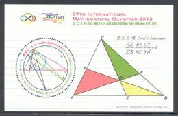 Hong Kong - 2016 International Mathematics Olympiad Block MNH__(THB-3398) - 1997-... Chinese Admnistrative Region