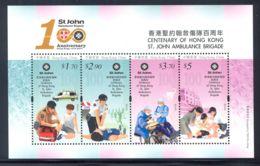 Hong Kong - 2016 Johanniter Service Block MNH__(THB-3396) - 1997-... Chinese Admnistrative Region
