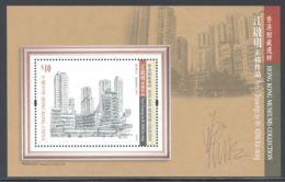Hong Kong - 2016 Pencil Drawings By Kong Kai-ming Block MNH__(THB-3412) - 1997-... Chinese Admnistrative Region