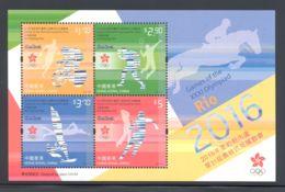 Hong Kong - 2016 Rio De Janeiro Block MNH__(THB-3399) - 1997-... Chinese Admnistrative Region