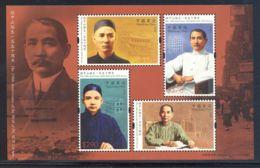 Hong Kong - 2016 Sun Yat-sen Block MNH__(THB-3407) - 1997-... Chinese Admnistrative Region