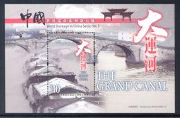 Hong Kong - 2016 UNESCO World Heritage Block MNH__(THB-3397) - 1997-... Chinese Admnistrative Region