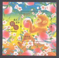 Hong Kong - 2016 Year Of The Monkey Block (2) MNH__(THB-3371) - 1997-... Chinese Admnistrative Region
