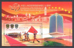 Hong Kong - 2017 Chinese People's Liberation Army Block MNH__(THB-3438) - 1997-... Chinese Admnistrative Region