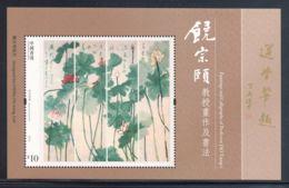 Hong Kong - 2017 Jao Tsung-i Block MNH__(THB-3451) - 1997-... Chinese Admnistrative Region