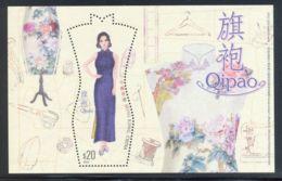 Hong Kong - 2017 Qipao Block (2) MNH__(THB-3458) - 1997-... Chinese Admnistrative Region