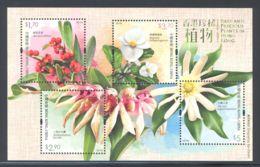 Hong Kong - 2017 Rare Plants Block MNH__(THB-3450) - 1997-... Chinese Admnistrative Region