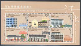 Hong Kong - 2017 Revitalization Of Historic Buildings Block MNH__(THB-3434) - 1997-... Chinese Admnistrative Region