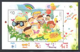 Hong Kong - 2017 The Five Senses Block (1) MNH__(THB-3449) - 1997-... Chinese Admnistrative Region