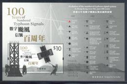 Hong Kong - 2017 Typhoon Warning Signals Block MNH__(THB-3436) - 1997-... Chinese Admnistrative Region