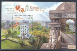 Hong Kong - 2017 UNESCO World Heritage Block MNH__(THB-3428) - 1997-... Chinese Admnistrative Region