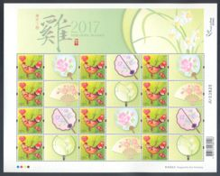 Hong Kong - 2017 Year Of The Rooster Sheet (1) MNH__(THB-1988) - 1997-... Chinese Admnistrative Region