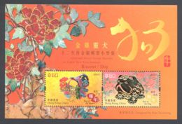Hong Kong - 2018 Chinese Zodiac Signs Block MNH__(THB-3468) - 1997-... Chinese Admnistrative Region