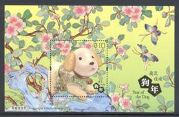 Hong Kong - 2018 Year Of The Dog Block (1) MNH__(THB-3465) - 1997-... Chinese Admnistrative Region